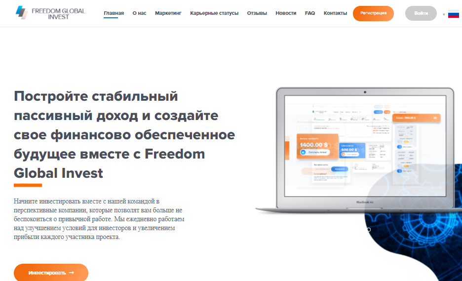 Freedomglobalinvest